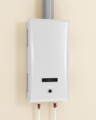 Quelques liens utiles for Comparatif chaudiere murale gaz condensation