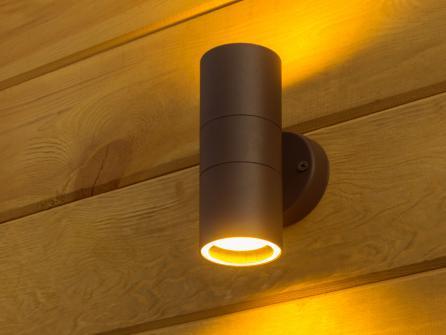 Eclairage extérieur : prix, conseils d\'experts et idées tendances ...
