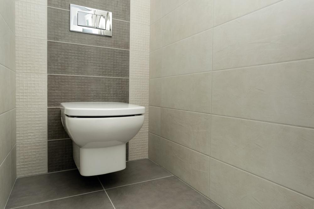 wc-suspendu-rectangulaire